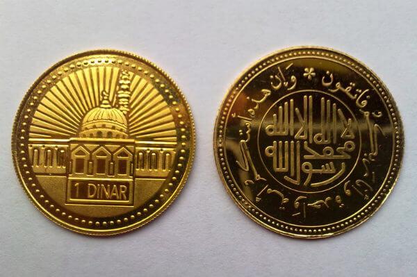 sejarah mata uang dinar islam