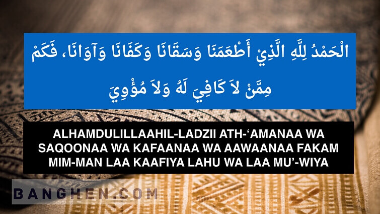 doa amalan sebelum tidur