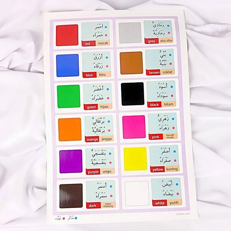 poster belajar mengenal warna anak paud