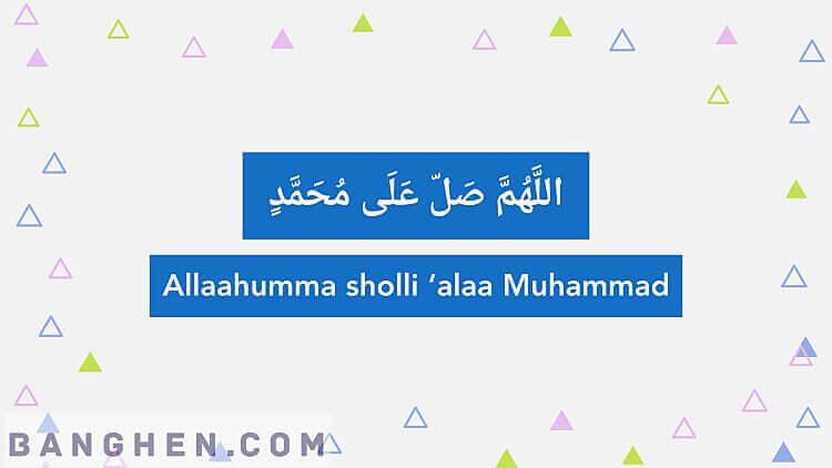 shalawat nabi setelah adzan