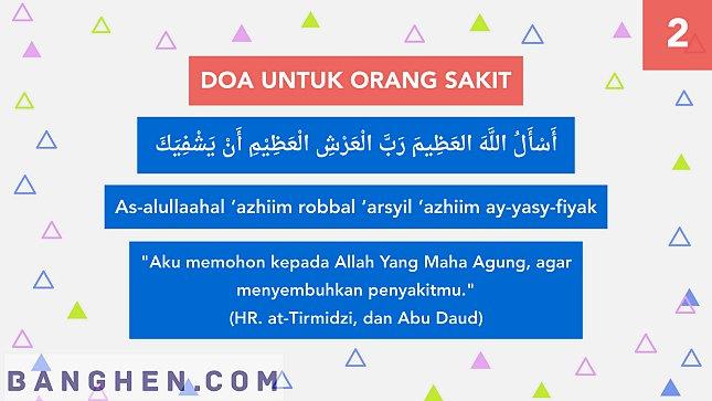 Doa Untuk Orang Sakit 2 Doa Menjenguk Orang Sakit Sesuai Sunnah Banghen Com